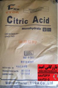 شرکت بازرگانی امید وادرات کننده اسید سیتریک می باشد جهت خرید این ماده را با برندهای معتبر و اطلاع از قیمت فروش این محصول با ما تماس بگیرید .