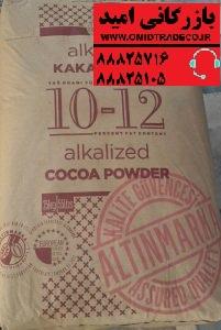 بازرگانی امید واردکننده انواع پودر کاکائو تیره و روشن با عطر و طعم مناسب جهت تولید محصولات باکیفیت در خدمت شما تولید کنندگان محترم می باشد .