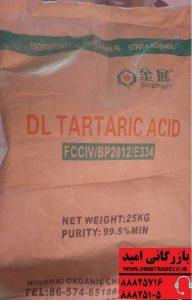 بازرگانی امید واردکننده و فروشنده اسید تارتاریک یا جوش ترش را دربهترین کیفیت و مناسب ترین قیمت می باشد.جهت اطلاع از قیمت و خرید با ما تماس حاصل فرمایید