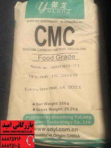بازرگانی امید واردات و فروش کربوکسی متیل سلولز cmc (ثعلب) در معتبرترین برندهای با کیفیت در خدمت شما می باشد.جهت استعلام قیمت خرید با ما تماس بگیرید.