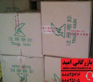 بازرگانی امید واردات و فروش وانیل خرسی نشان اصل چینی می باشد برای اطلاعات بیشتر و نحوه خرید این کالا با ما میتوانید تماس بگیرید