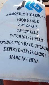 بازرگانی امید وارد کننده و فروشنده آمونیاک خوراکی آماده برای عرضه این محصول با کیفیت در خدمت شما با قیمت خرید مناسب می باشد.